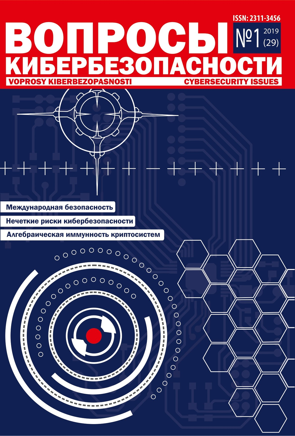 cybersecurity_29