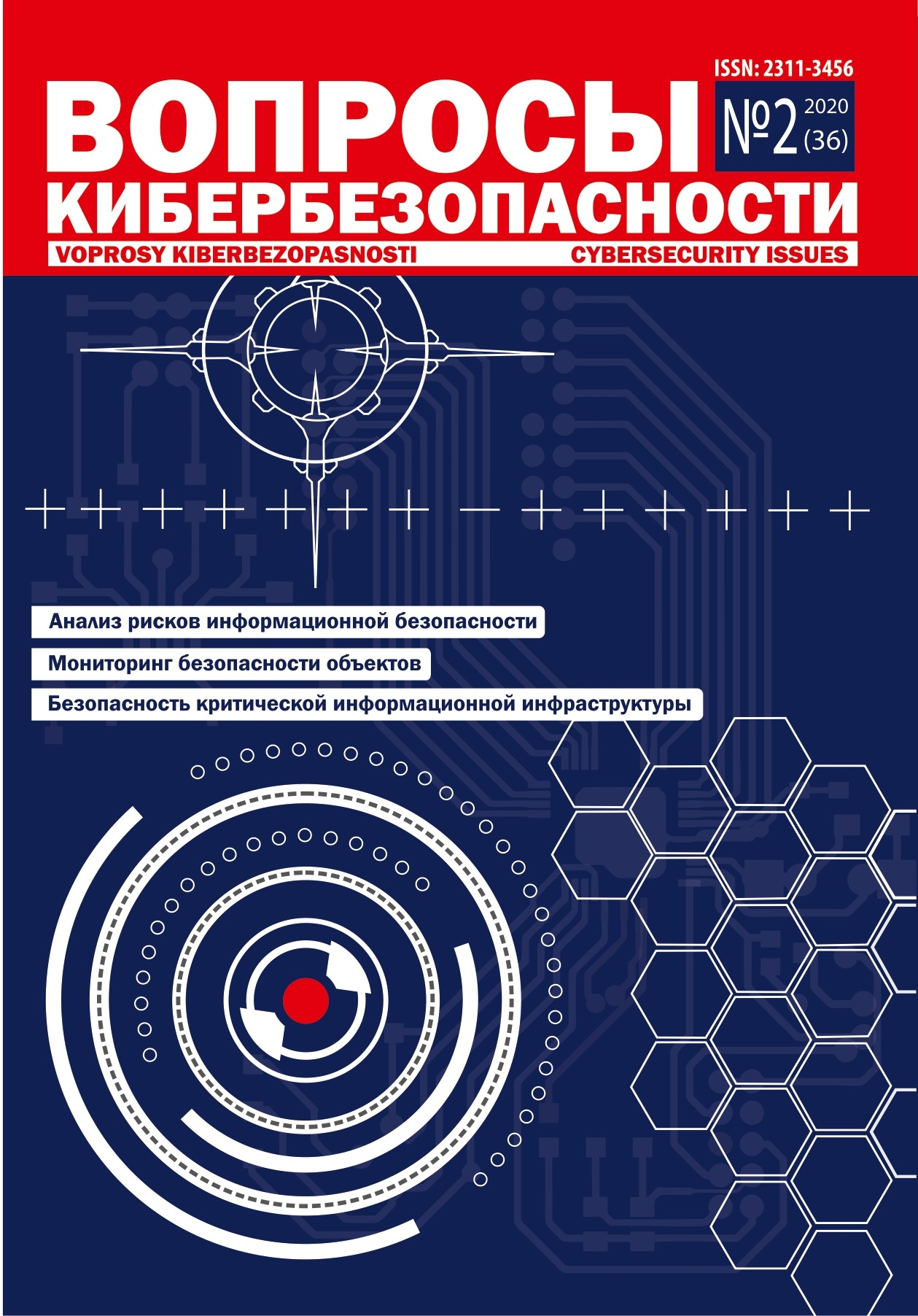 cover236